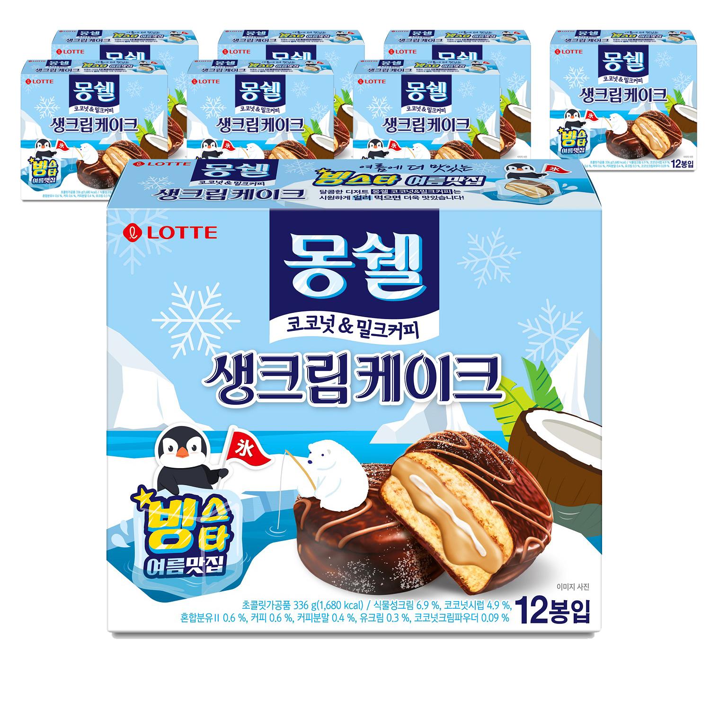 롯데제과 몽쉘 코코넛&밀크커피, 336g, 8개