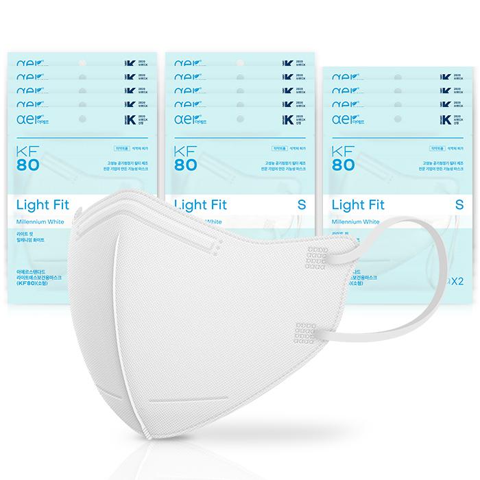 아에르 스탠다드 라이트핏 보건용 마스크 소형 KF80, 2개입, 15개