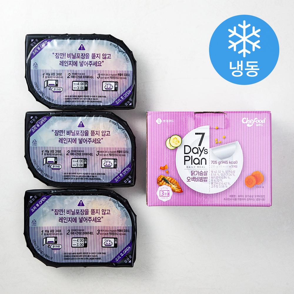 쉐푸드 세븐데이즈 닭가슴살 오색비빔밥 (냉동), 235g, 3입