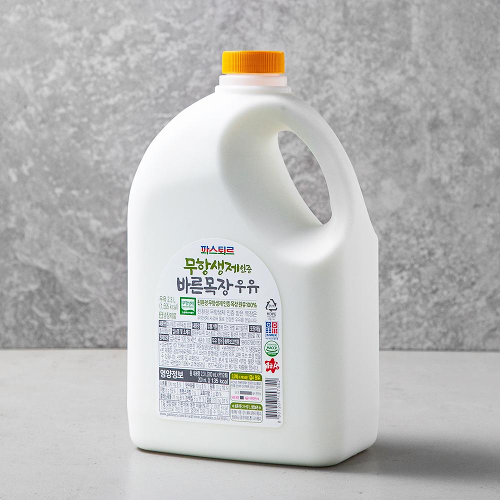 파스퇴르 무항생제 인증 바른목장 우유, 2.3L, 1개