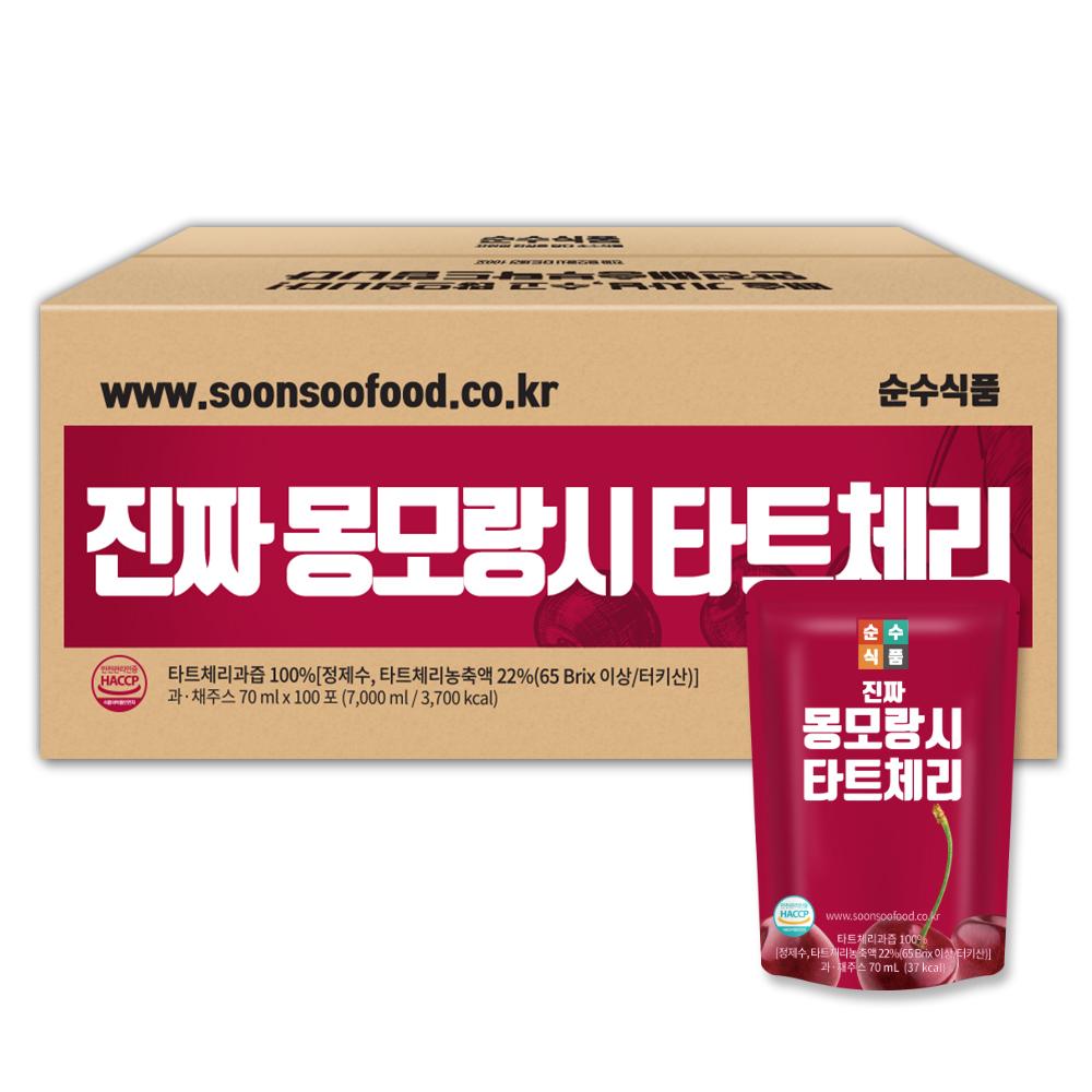 순수식품 진짜 몽모랑시 타트체리 주스, 100개, 70ml