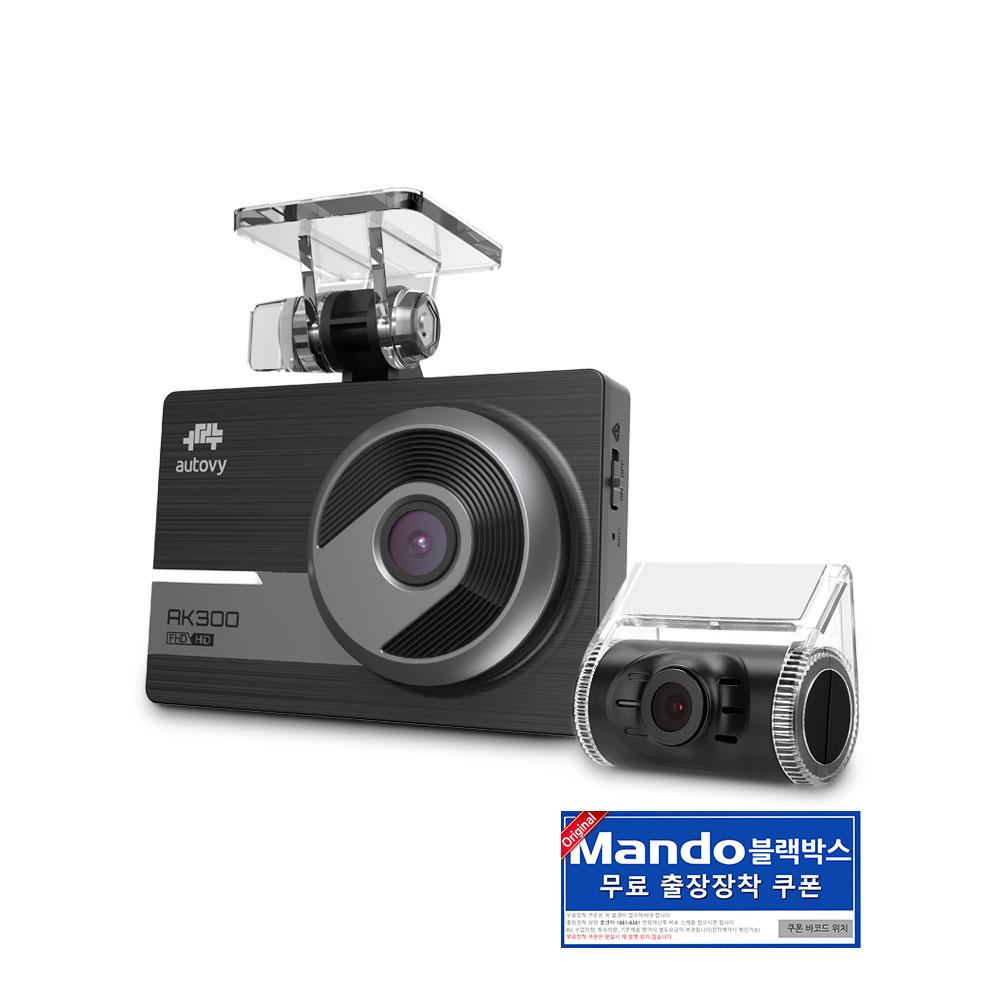 오토비 풀HD 2채널 블랙박스 32G + 무료장착 쿠폰 + PC뷰어 리더기 AK300