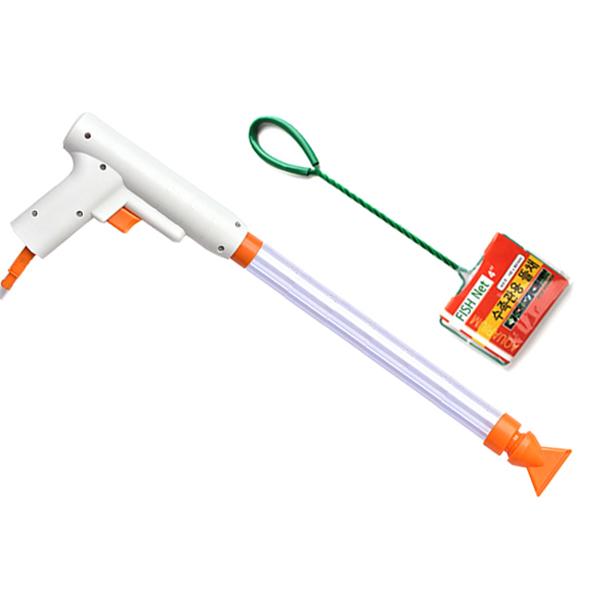 리글라스 마스터 클리너 사이펀 수족관 청소기 + 뜰채 세트, 1세트