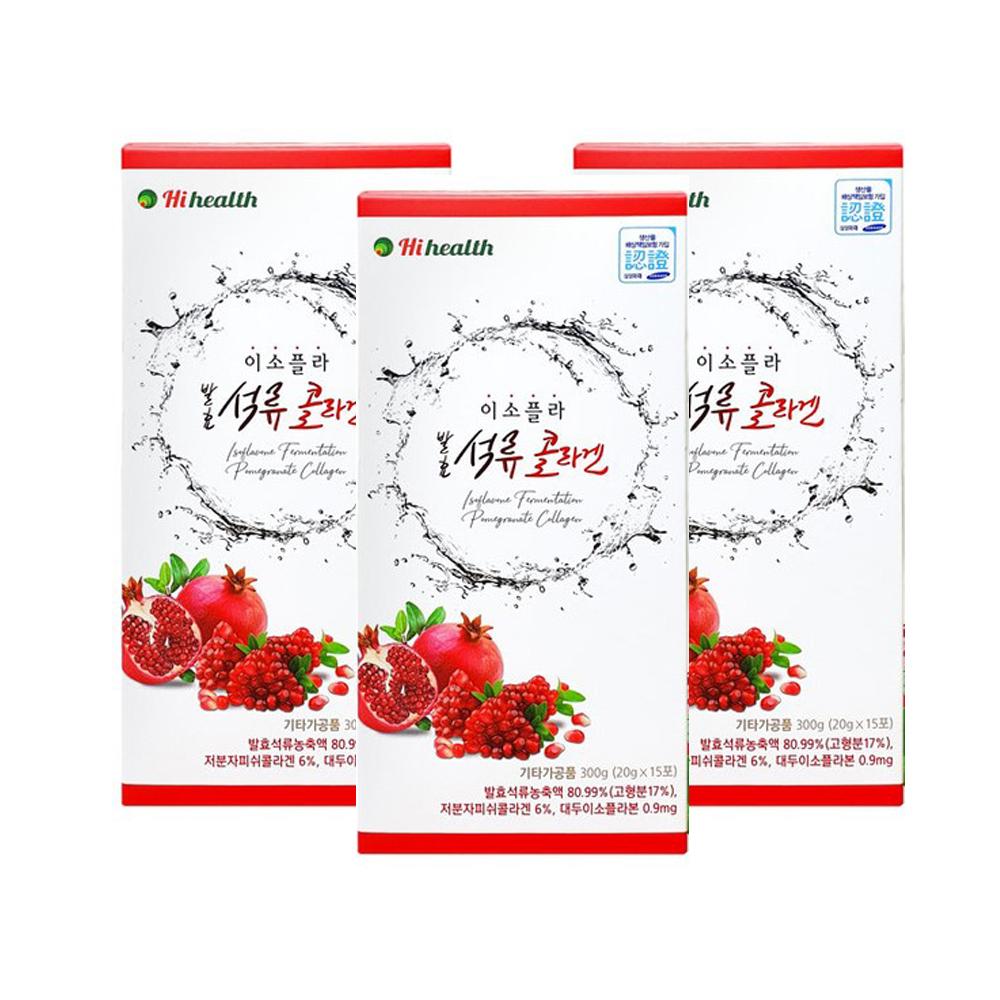 하이헬스 발효 석류 콜라겐 젤리, 20g, 45개