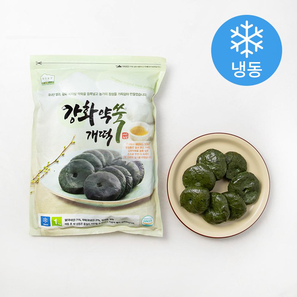 마리농장 강화 약쑥 개떡 (냉동), 1kg, 1개