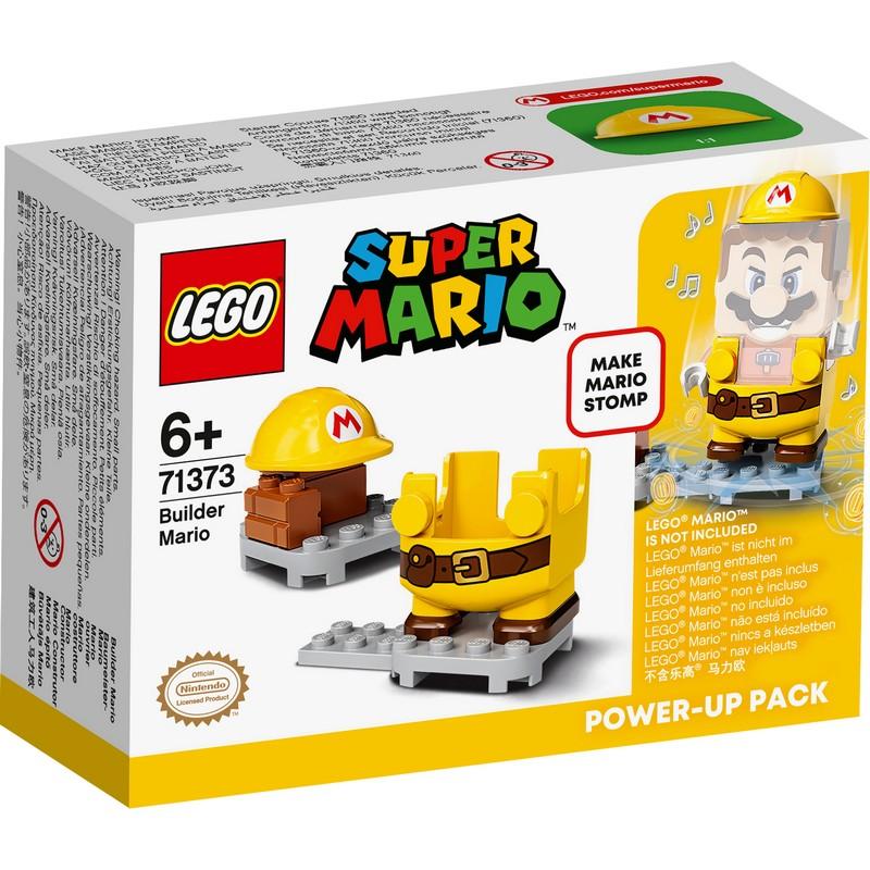 레고 슈퍼마리오 빌더마리오 파워업팩 71373, 혼합색상