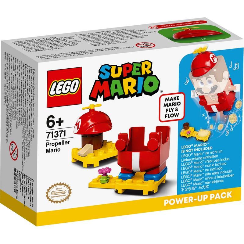 레고 슈퍼마리오 프로펠러마리오 파워업팩 71371, 혼합색상