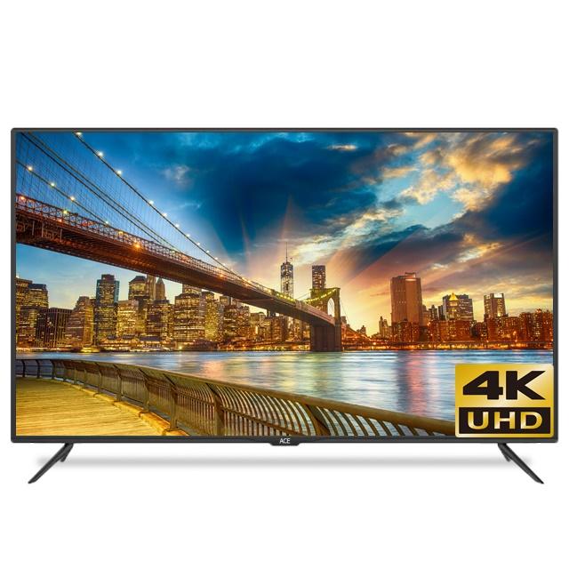 에이스 UHD 165cm TV AG650UHD-S01, 스탠드형, 방문설치