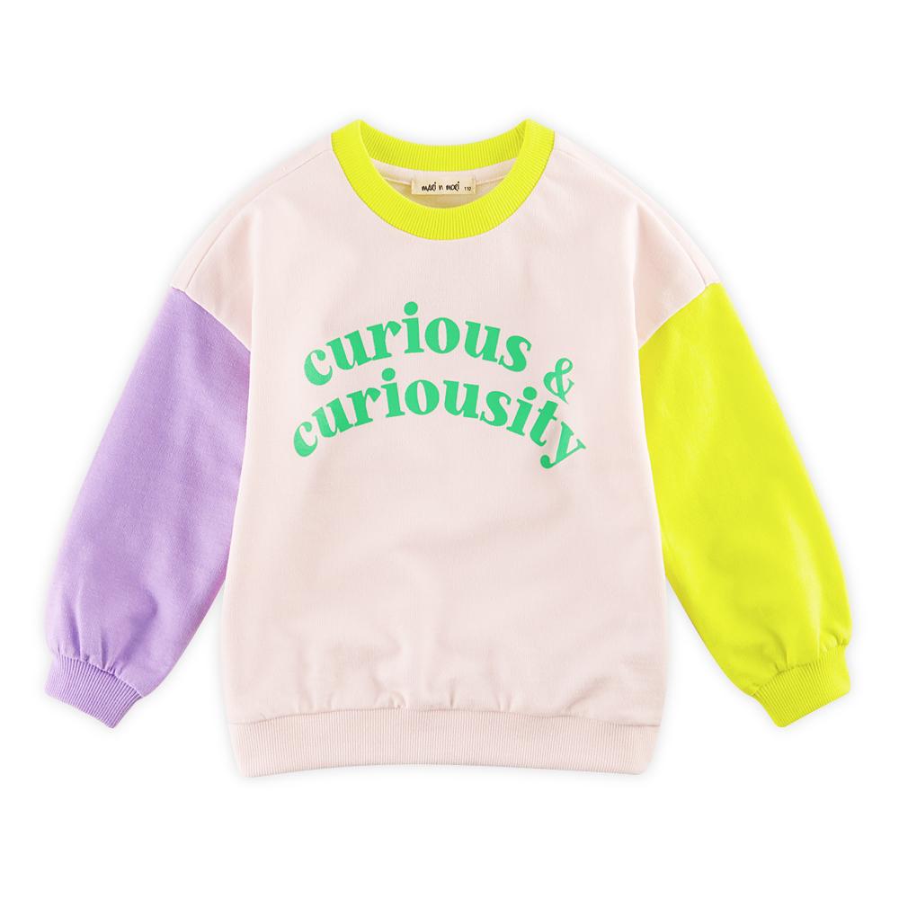 마리앤모리 아동용 큐리어스 블럭 티셔츠