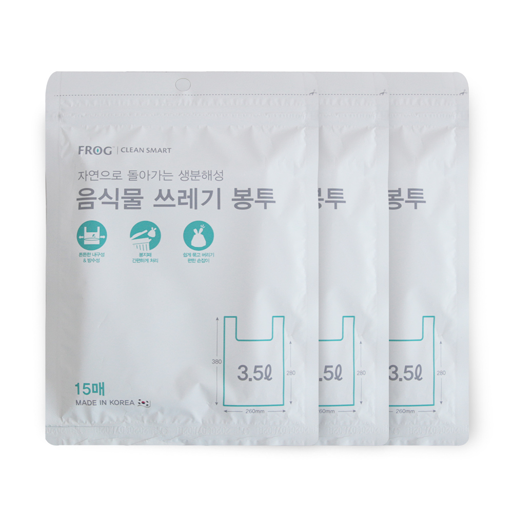 프로그 생분해 음식물 쓰레기 봉투 260 x 380 mm 3.5L 15p, 3개