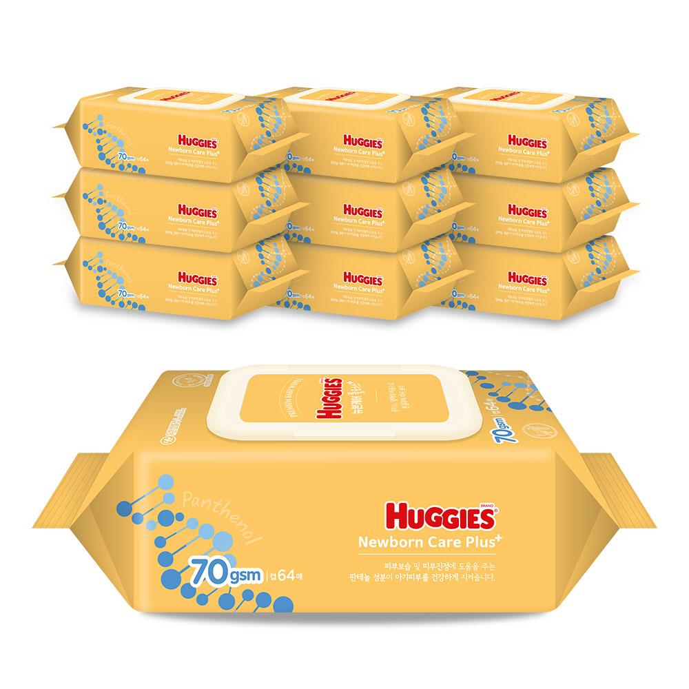 하기스 뉴본케어 플러스 유아물티슈 캡형, 64매, 10팩
