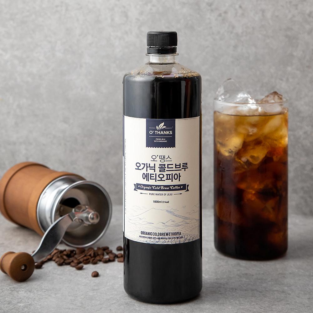 오땡스 오가닉 인증 콜드브루 커피 에티오피아, 1000ml, 1개