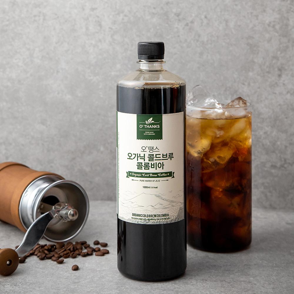 오땡스 오가닉 인증 콜드브루 커피 콜롬비아, 1000ml, 1개