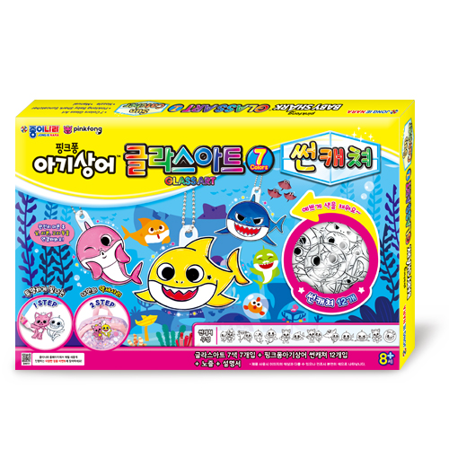 핑크퐁 아기상어 썬캐쳐 글라스아트 세트, 혼합색상, 1세트