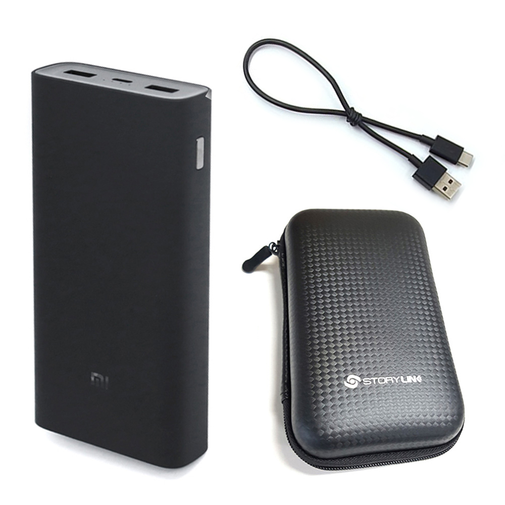 샤오미 4세대 보조배터리 20000mAh + C타입 케이블 + 휴대용 보관파우치 세트, 블랙, PLM07ZM