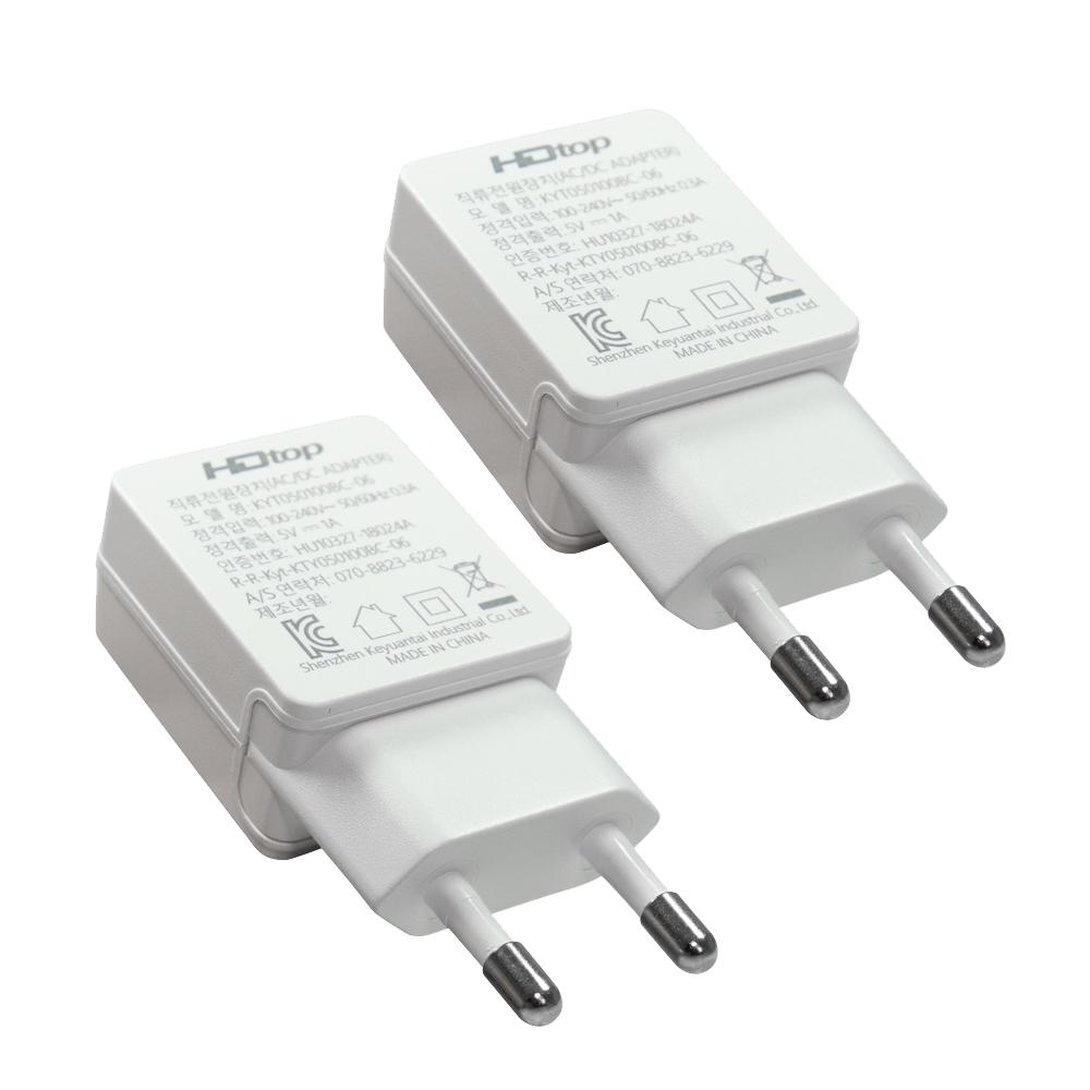 에이치디탑 USB 충전기 1포트 DC 5V 1A 어댑터 HT-5V01, 2개