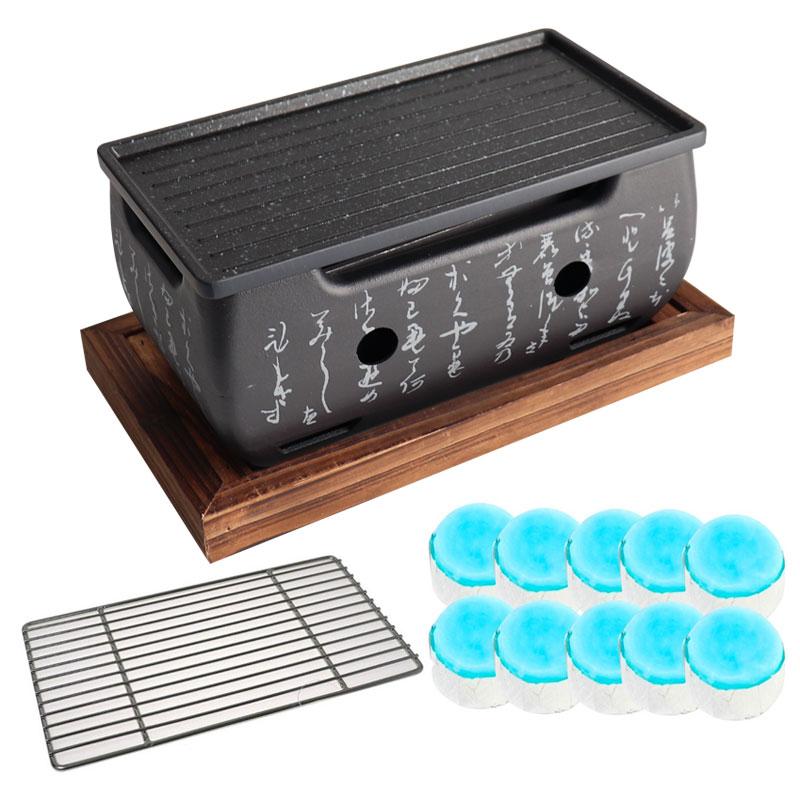 디씨키친 일본식 직사각 가정용 개인 미니 화로 + 그릴판 + 봉석쇠 + 고체 연료 30g x 10p 세트, 1세트, 30 x 20 cm