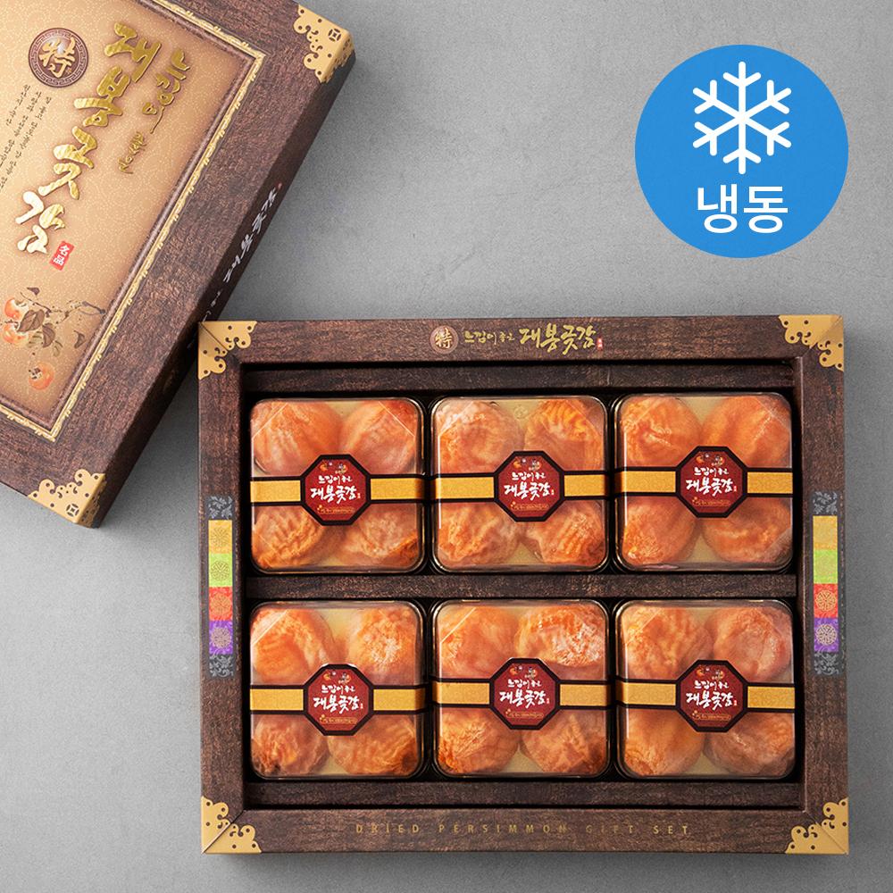 엘푸드 영동 대봉반건시 세트 1호 (냉동), 1800g, 1세트