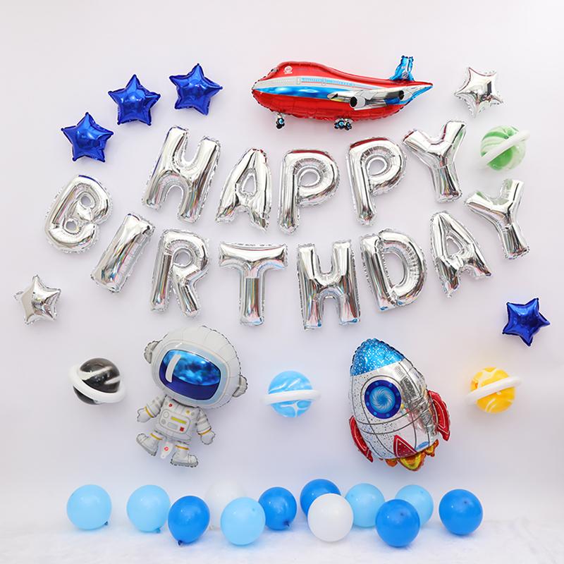 우주비행사 생일 풍선 세트, 혼합색상