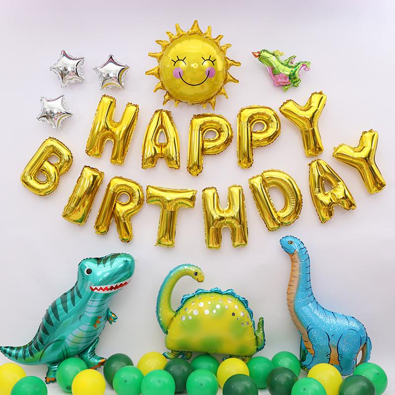 공룡 생일 풍선 세트, 블루