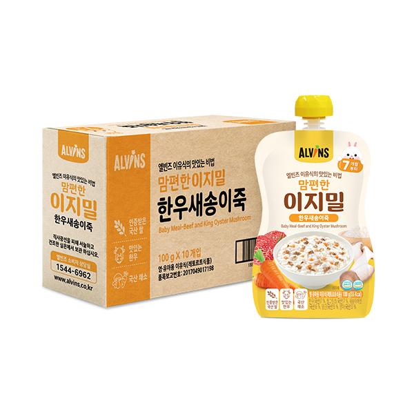 엘빈즈 이지밀 맘편한 파우치 이유식 7개월 이상, 한우새송이죽, 10개