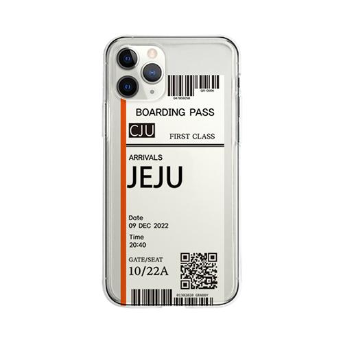 GRABBY 항공권 젤리 휴대폰 케이스