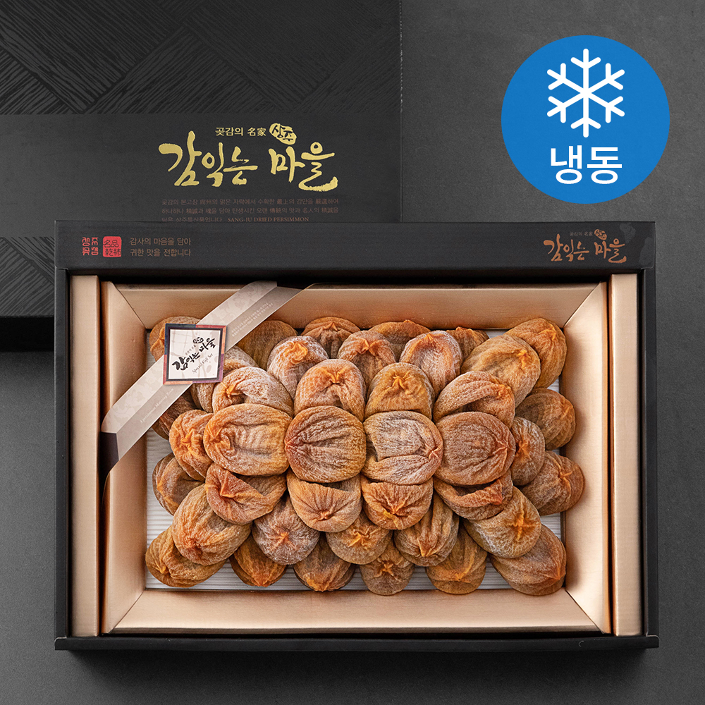 GAP 인증 상주곶감 진상품 세트 (냉동), 2kg, 1세트