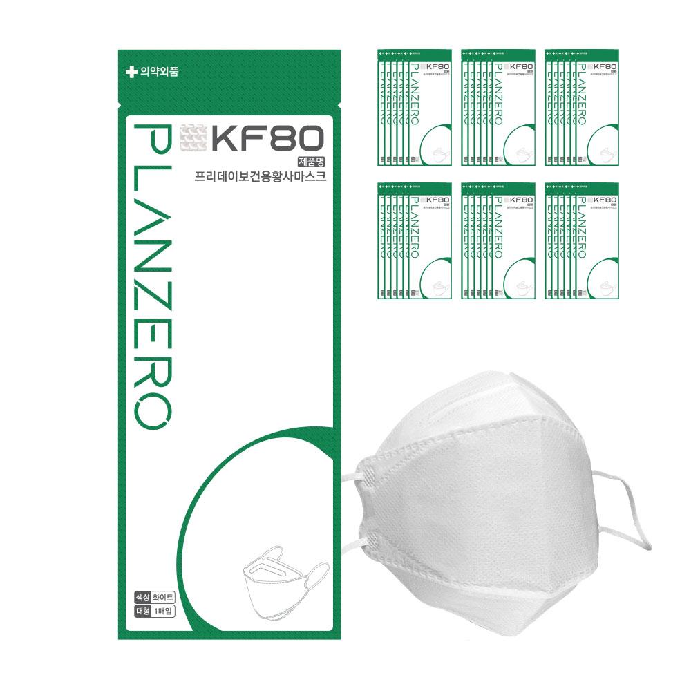 플랜제로 프리데이 보건용 황사마스크 대형 KF80, 1개입, 50개