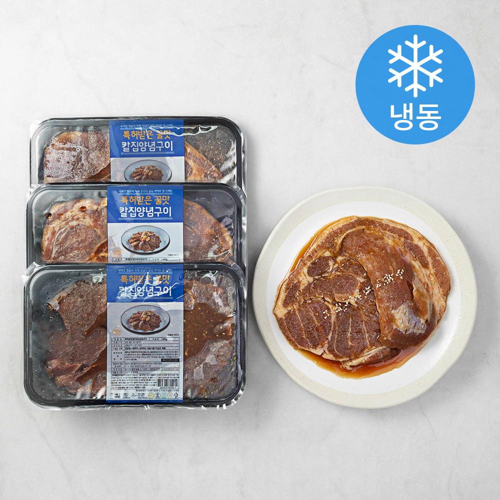 꿀맛나는세상 특허받은 꿀맛 칼집양념구이 (냉동), 450g, 3개