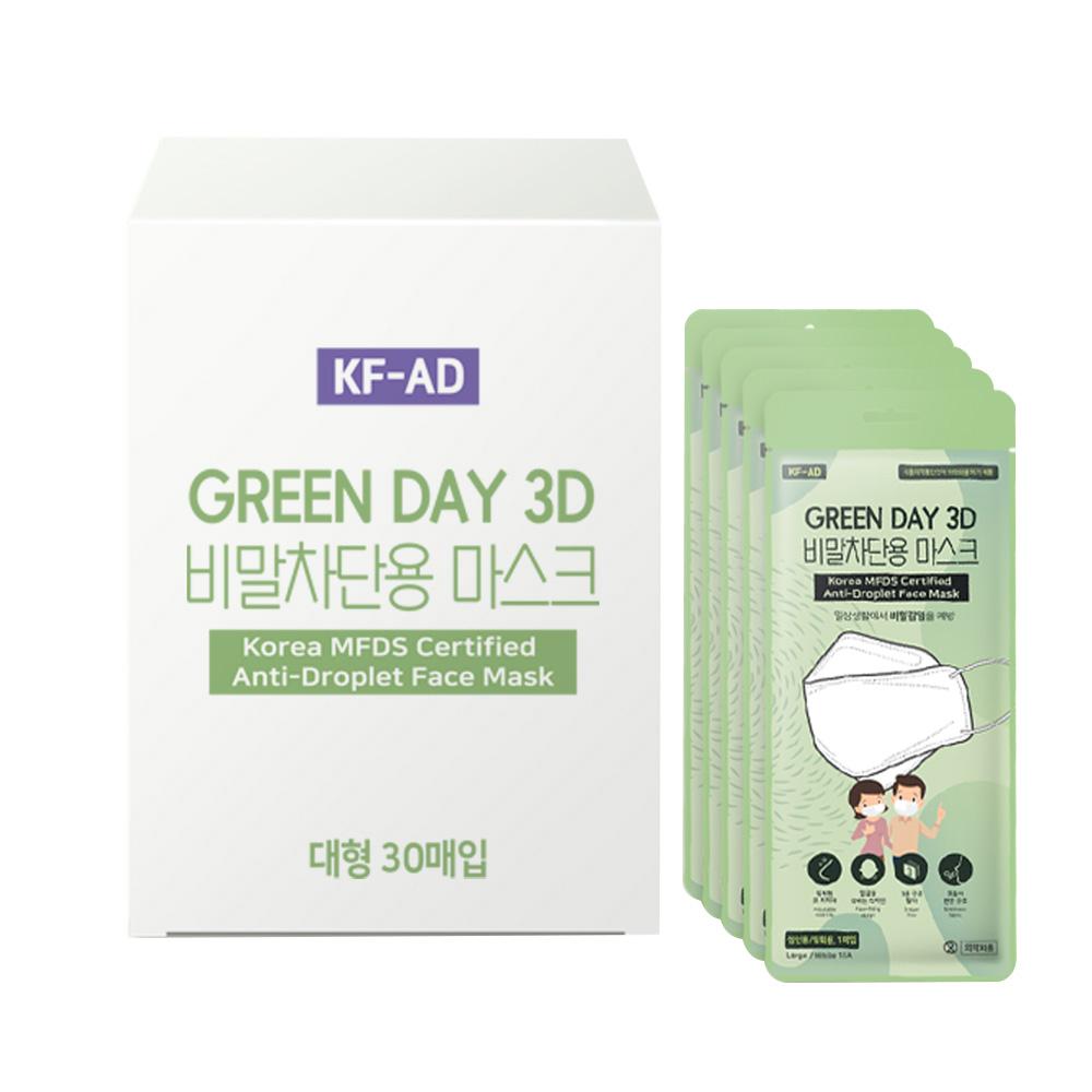 GREEN DAY 3D 썬 비말차단용 마스크 대형 KFAD, 1개입, 30개