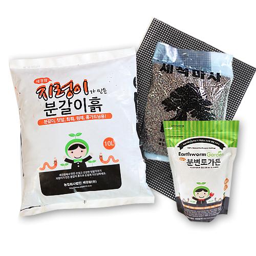 세경팜 영양듬뿍 분갈이 흙 10L + 지렁이 분변토 2L + 세척 마사토 2kg + 깔망 세트, 1세트