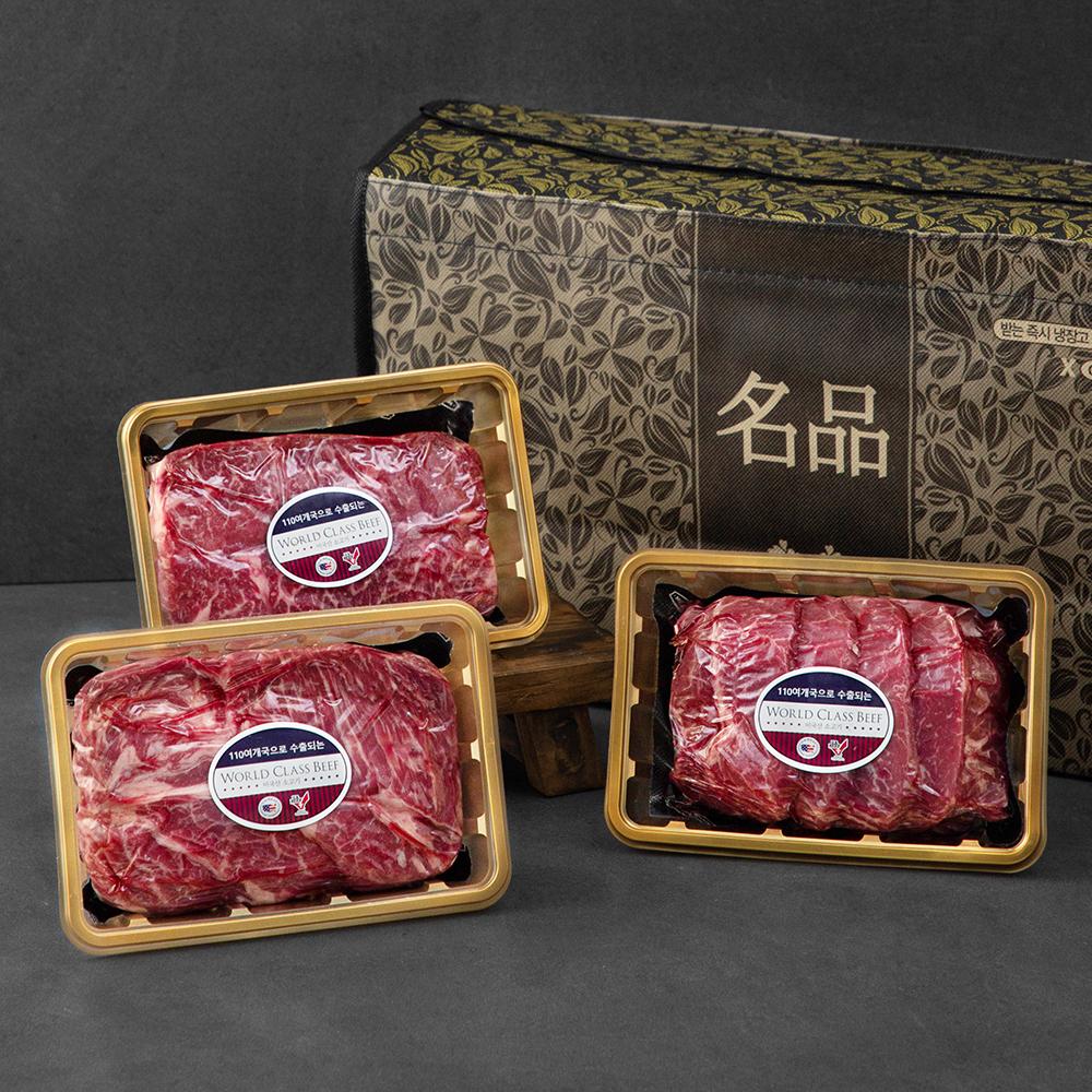 미국산 프라임 냉장 구이용 소고기세트 (냉장), 1.2kg, 1세트