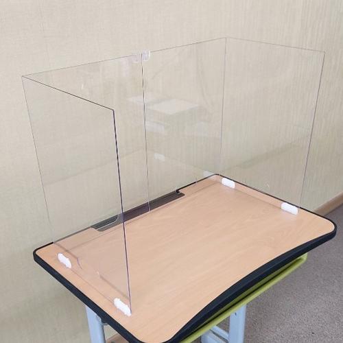 고강도 접이식 책상 가림판, A-Type, 1개