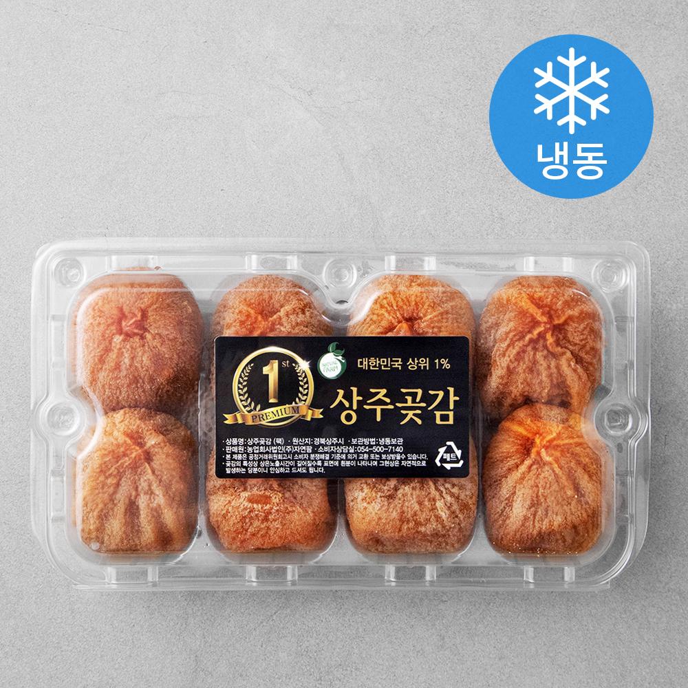 프리미엄 상주곶감 (냉동), 480g, 1팩