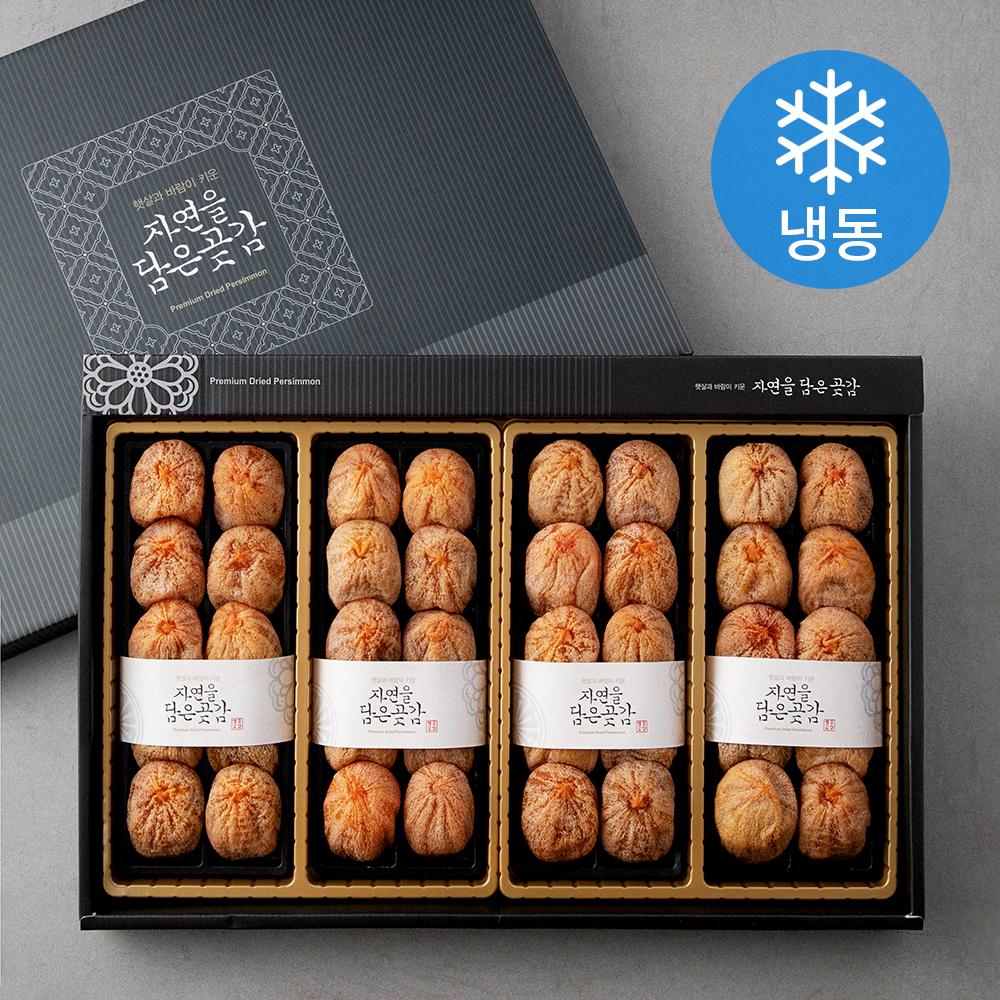 [곶감] 네이처팜 상주둥시 곶감세트 특과 (냉동), 2kg(40입), 1세트 - 랭킹7위 (67900원)