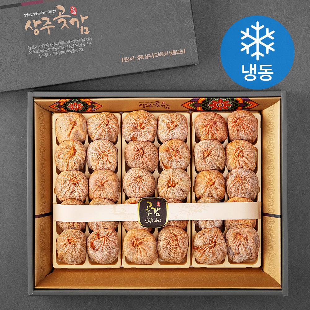 상주곶감 건시세트2호 (냉동), 1.5kg, 1박스