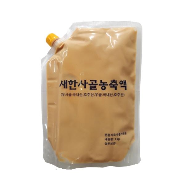 새한비아이에프 사골농축액, 1kg, 1개