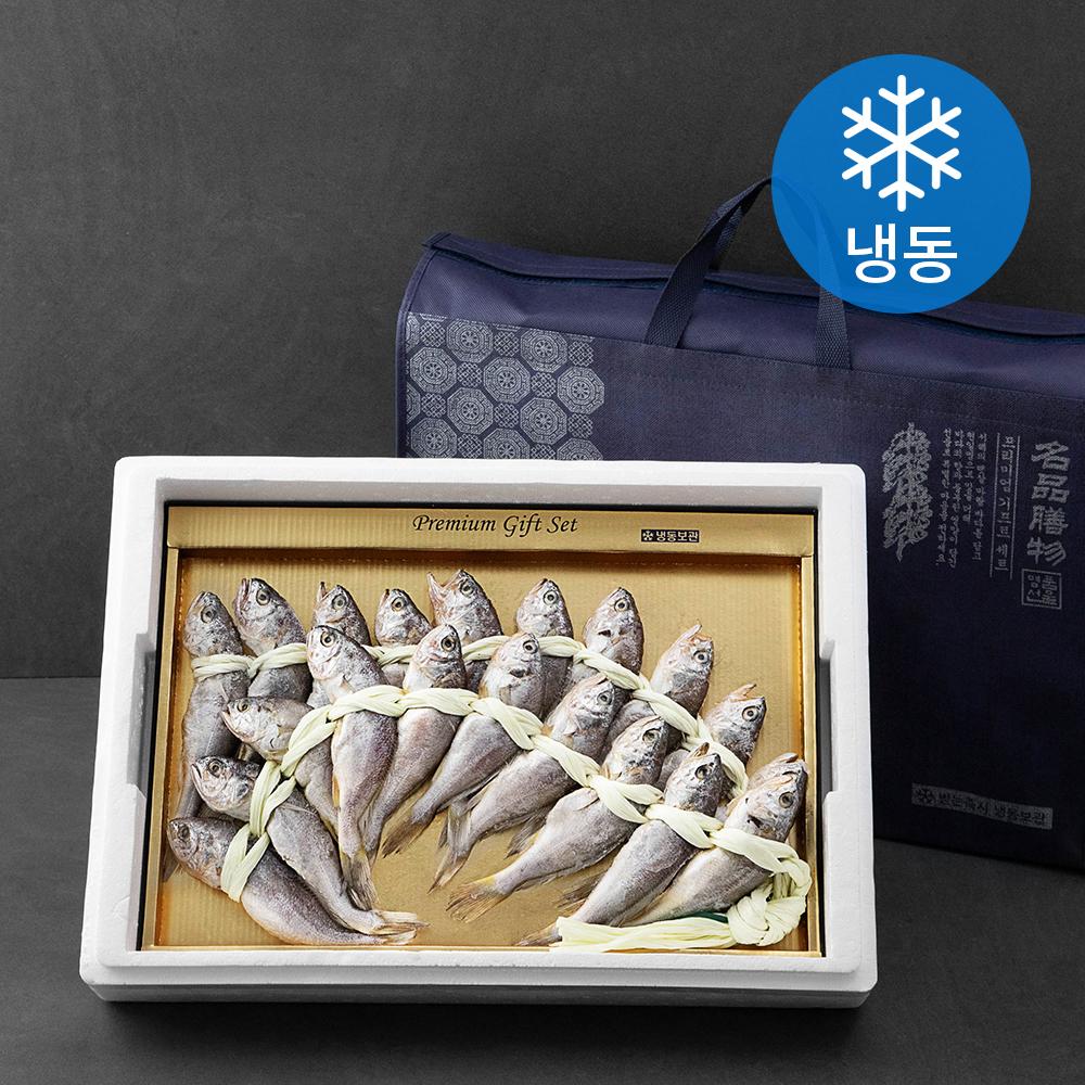 영광 법성포 굴비 20마리 + 쇼핑백, 1.3kg, 1세트