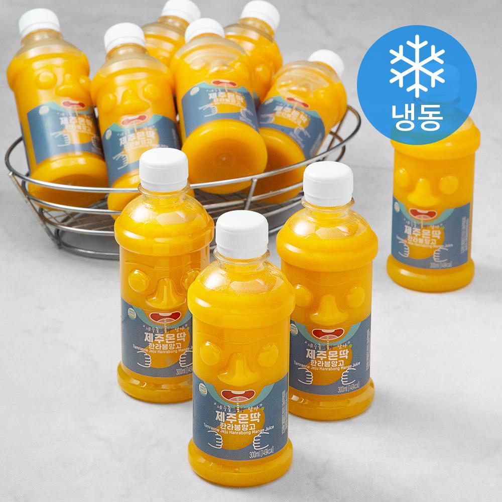 제주 몬딱 한라봉망고 주스 (냉동), 300ml, 10입