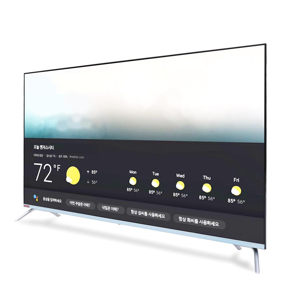 더함 UHD LED 125cm HDR 안드로이드 스마트 TV U501UHD, 스탠드형, 자가설치