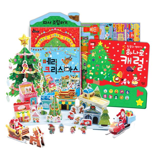 메리크리스마스 선물 세트 한글과 영어가 하나로 캐럴 사운드북 + 크리스마스 따서 조립하기, 꿈꾸는달팽이