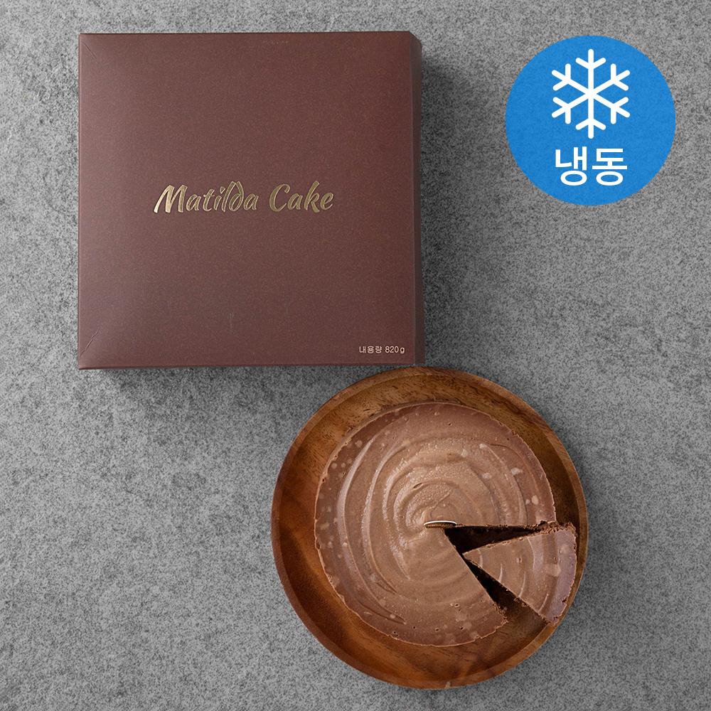 마틸다 케이크 (냉동), 820g, 1팩