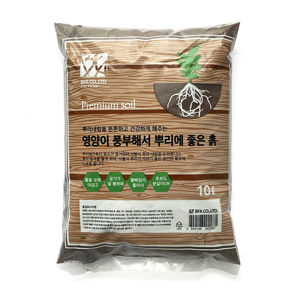 영양이 풍부해서 뿌리에 좋은흙 10L, 1개