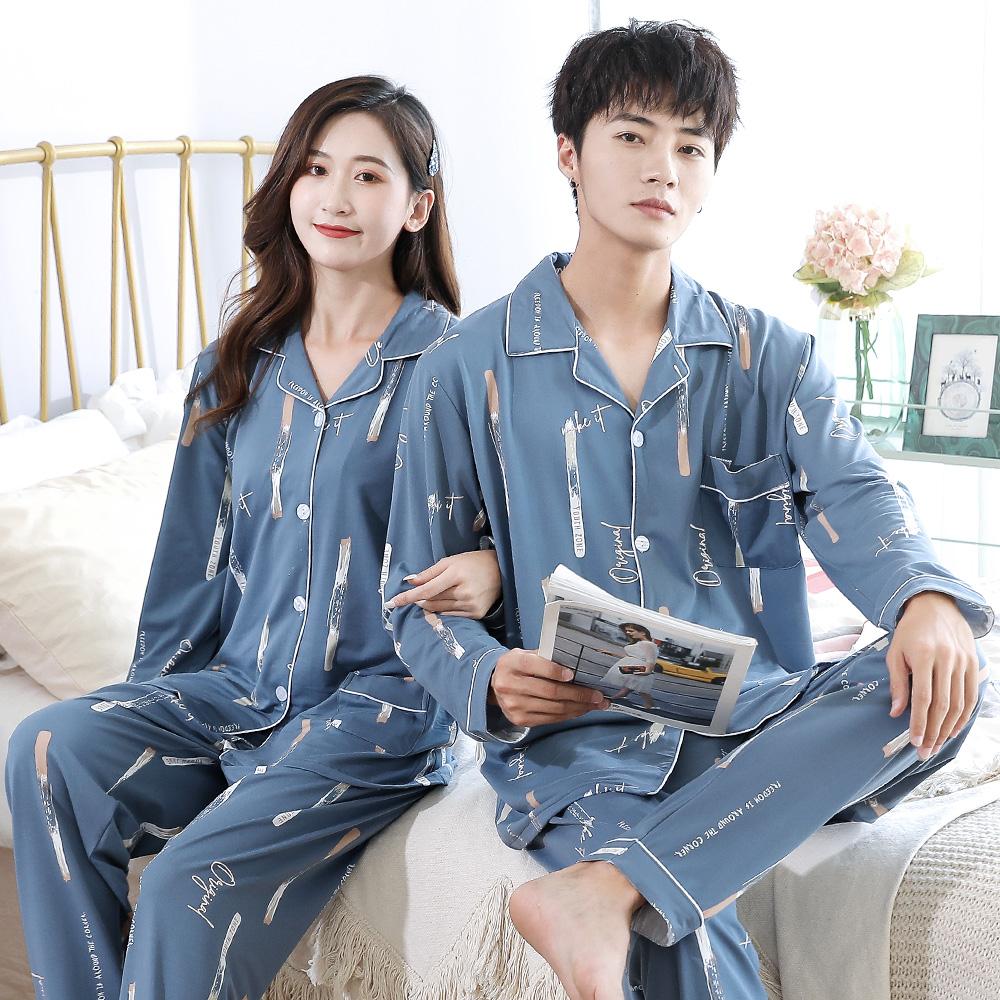 신혼 부부 커플잠옷세트 추천 최저가 실시간 BEST