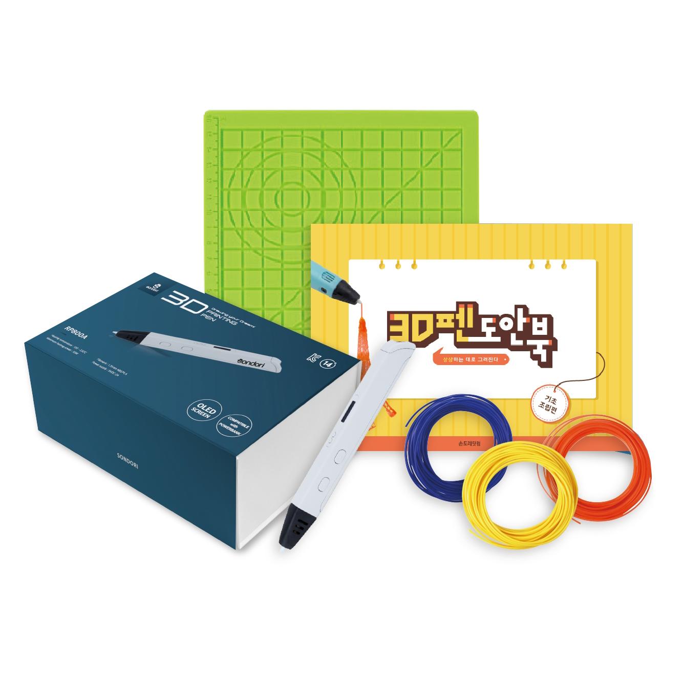 손도리 3D펜 고급형 소형 패키지, RP800A