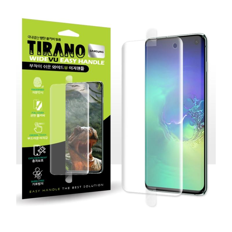 티라노 와이드뷰 이지핸들 방탄 풀커버 휴대폰 액정보호필름 5p, 1개