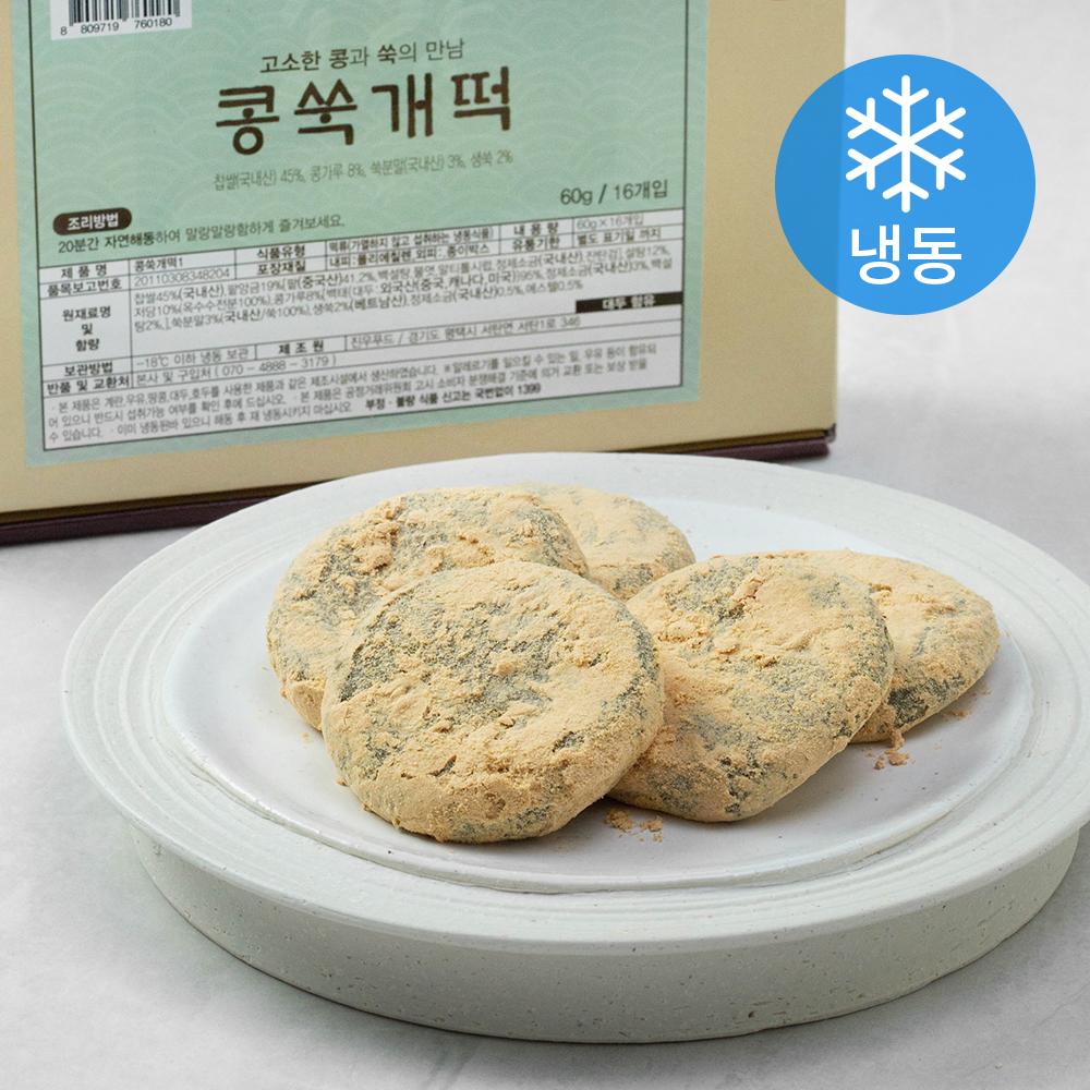 성수떡공방 콩쑥개떡 (냉동), 60g, 16개
