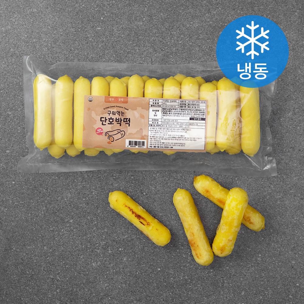 성수떡공방 구워먹는 단호박떡 (냉동), 35g, 24개