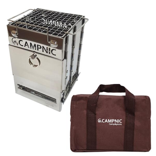 캠프닉 접이식 스테인레스 화로대 + 전용가방, 1세트