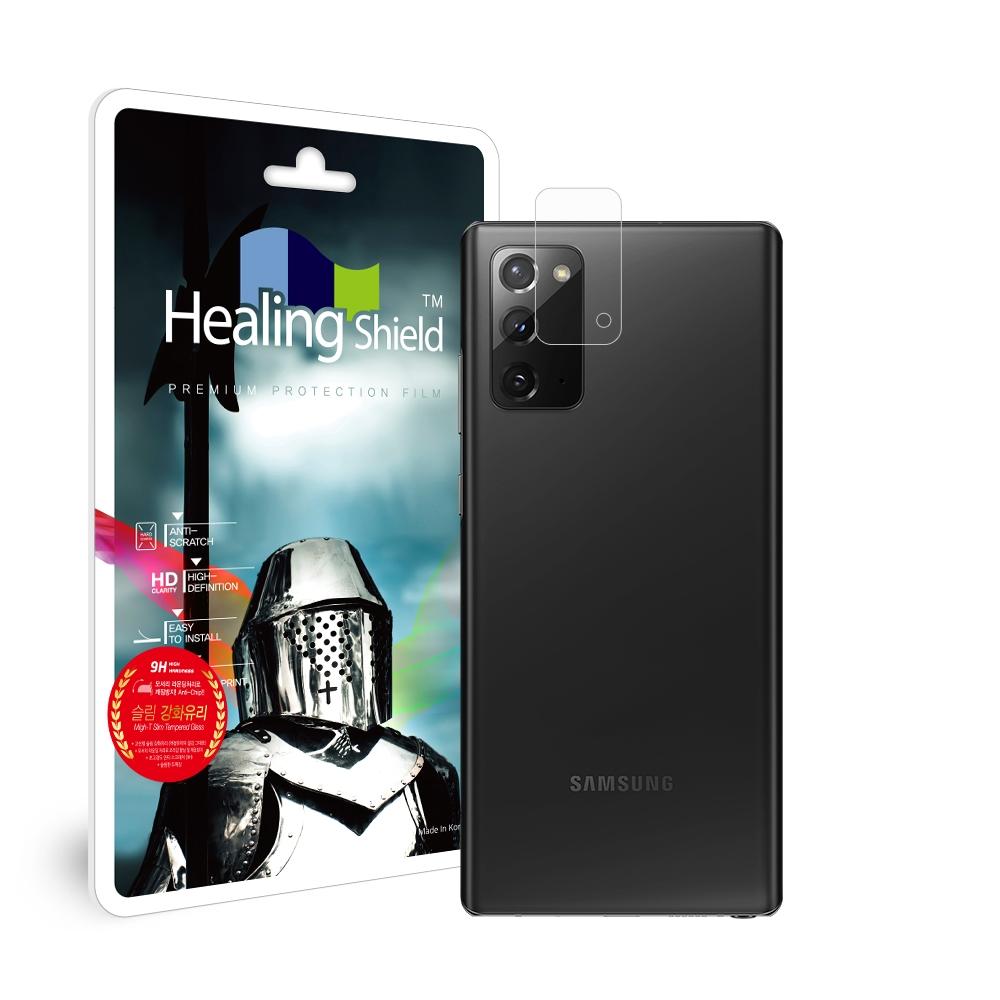 힐링쉴드 프리미엄 일체형 초슬림 휴대폰 카메라 렌즈 강화유리필름 2p, 1개
